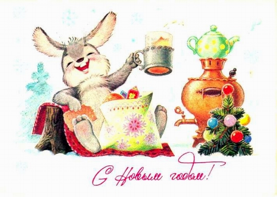 Soviet New Year card 23