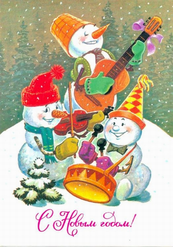 soviet new year card 28