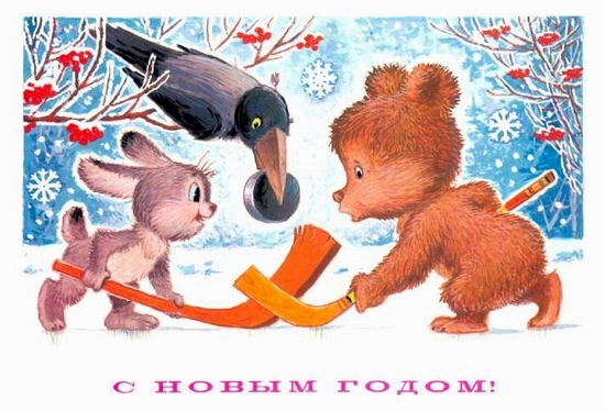 Soviet New Year card 29