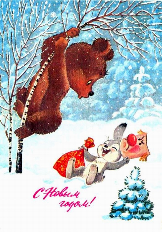 Soviet New Year card 30