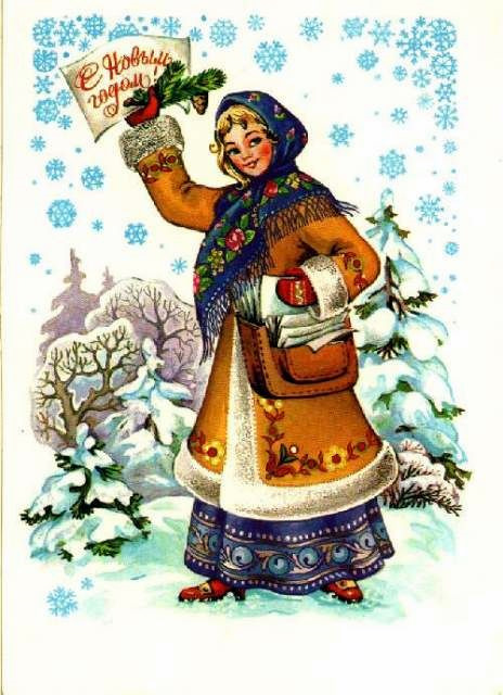 Soviet New Year card 32