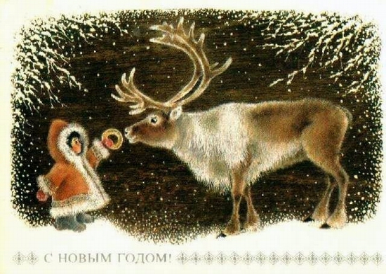 Soviet New Year card 33