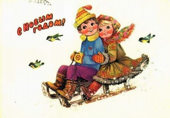 Soviet New Year card 34