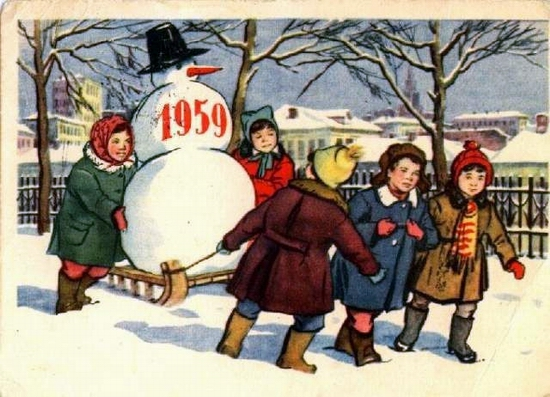Soviet New Year card 35