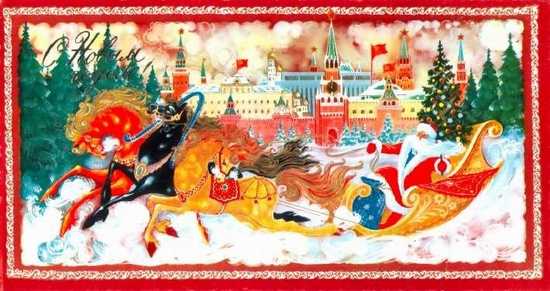 Soviet New Year card 4