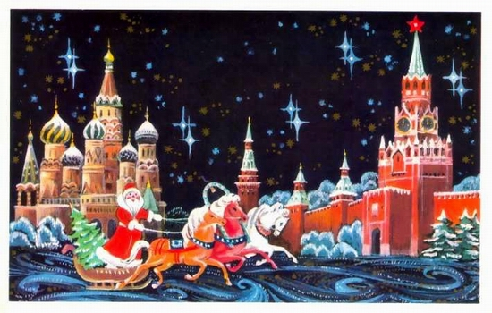 Soviet New Year card 5