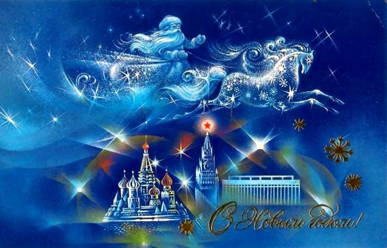 Soviet New Year card 6