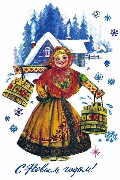 Soviet New Year card 9