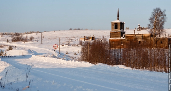 Perm krai, Russia abandoned village scenery 1