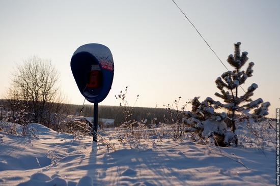 Perm krai, Russia abandoned village scenery 11