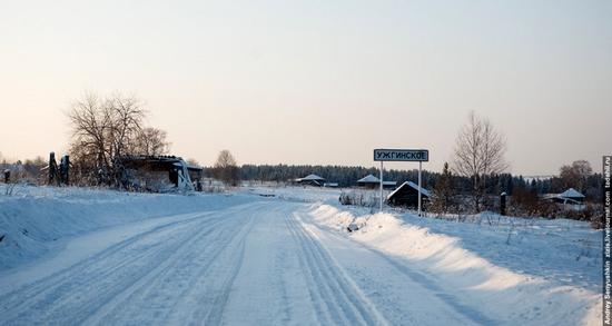 Perm krai, Russia abandoned village scenery 2