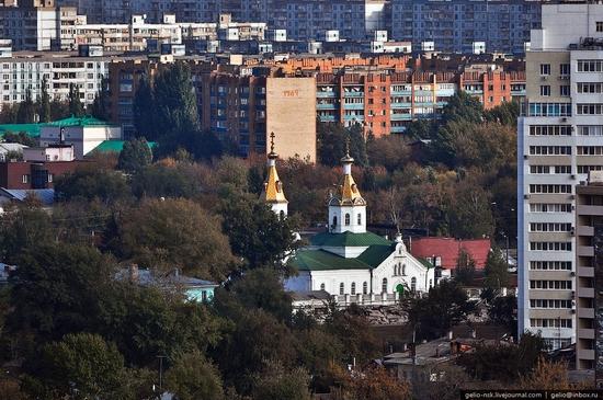 Samara city, Russia birds eye view 17