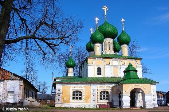 Uglich city, Yaroslavl oblast, Russia view 1