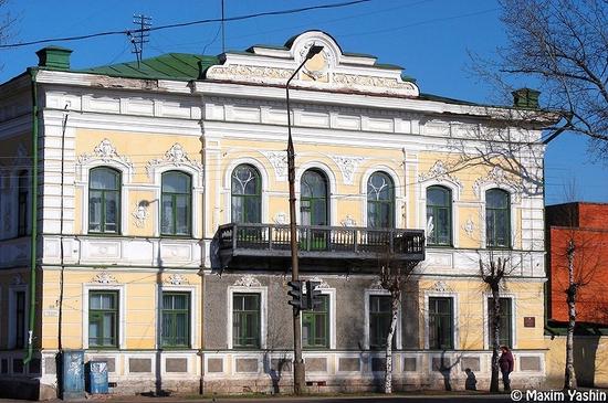 Uglich city, Yaroslavl oblast, Russia view 15