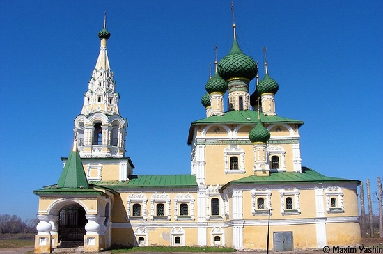 Uglich city, Yaroslavl oblast, Russia view 5