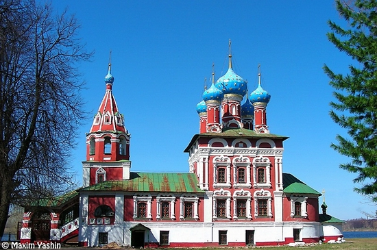 Uglich city, Yaroslavl oblast, Russia view 8