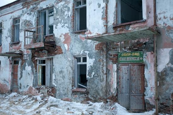 Priiskoviy, Khakassia Republic, Russia view 9