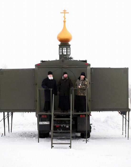 Risultato immagini per russia chiesa paracadutata