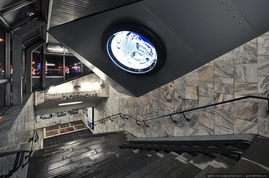 Gagarin subway station, Novosibirsk, Russia view 1