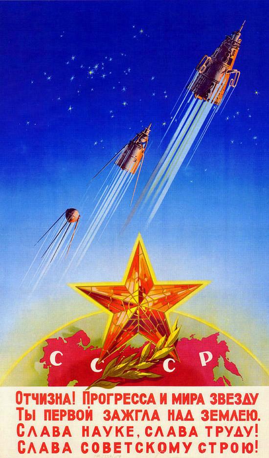 Haza!  Megvilágítottad a haladás és a béke csillagát.  Dicsőség a tudománynak, dicsőség a munkának!  Dicsőség a szovjet rendszernek!