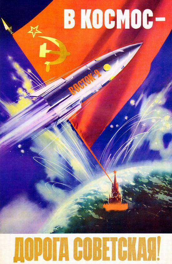 Az út az űrben szovjet!