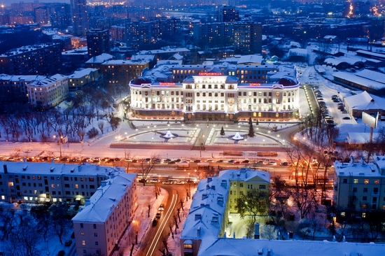 Ekaterinburg city, Russia aerial view 10