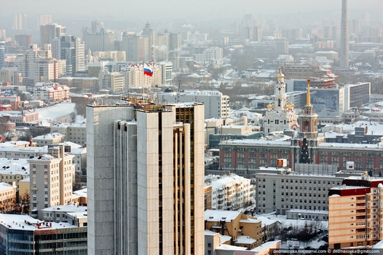 Ekaterinburg city, Russia aerial view 4