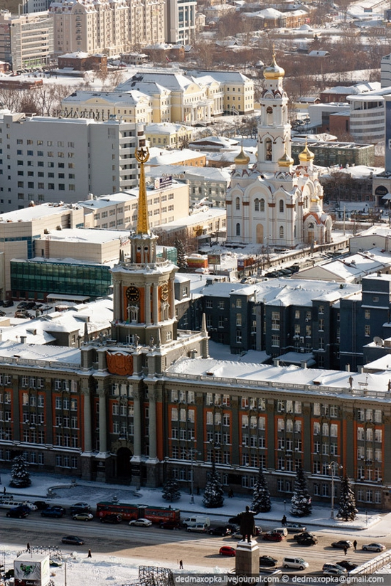 Ekaterinburg city, Russia aerial view 5