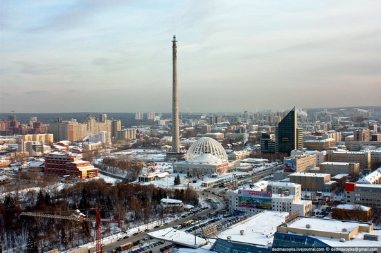 Ekaterinburg city, Russia aerial view 6