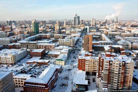 Ekaterinburg city, Russia aerial view 7