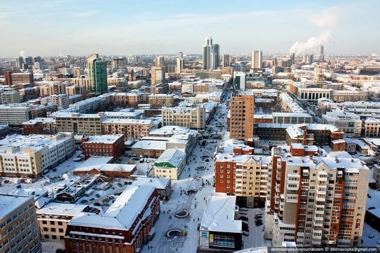 Ekaterinburg city, Russia aerial view 7