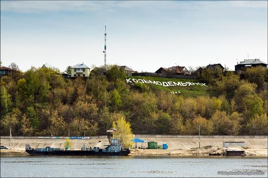 Mari El Republic, Russia scenery 5