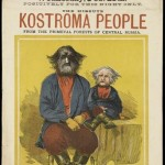 The hirsute Kostroma people
