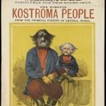 The hirsute Kostroma people