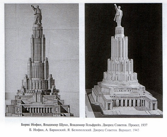 Moscow Palace of Soviets 14