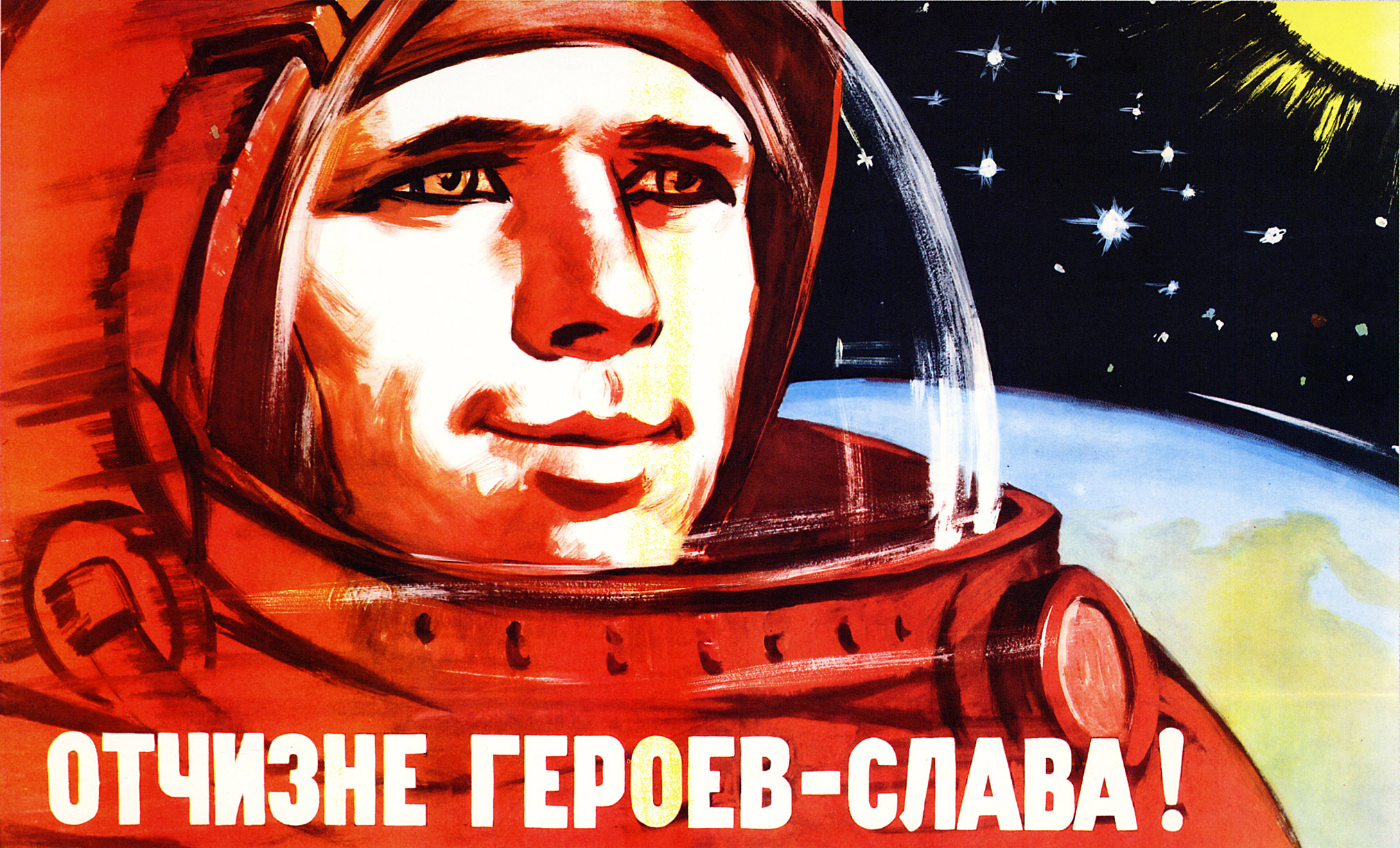 "Póster soviético de la carrera espacial: ""¡Gloria a la Patria de los Héroes!"""