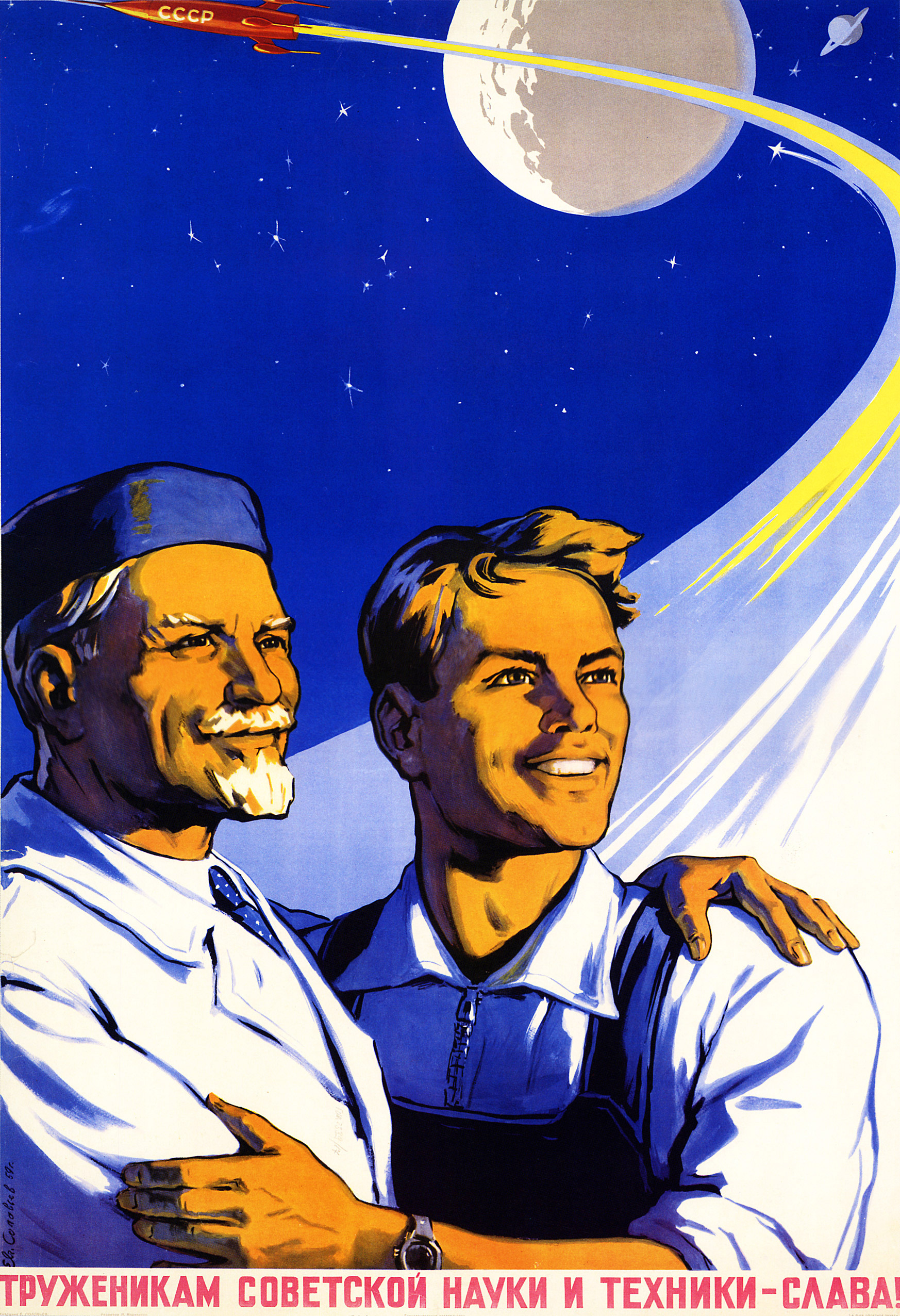 Let There Be Peace On Earth Hymn Propaganda posters of ...