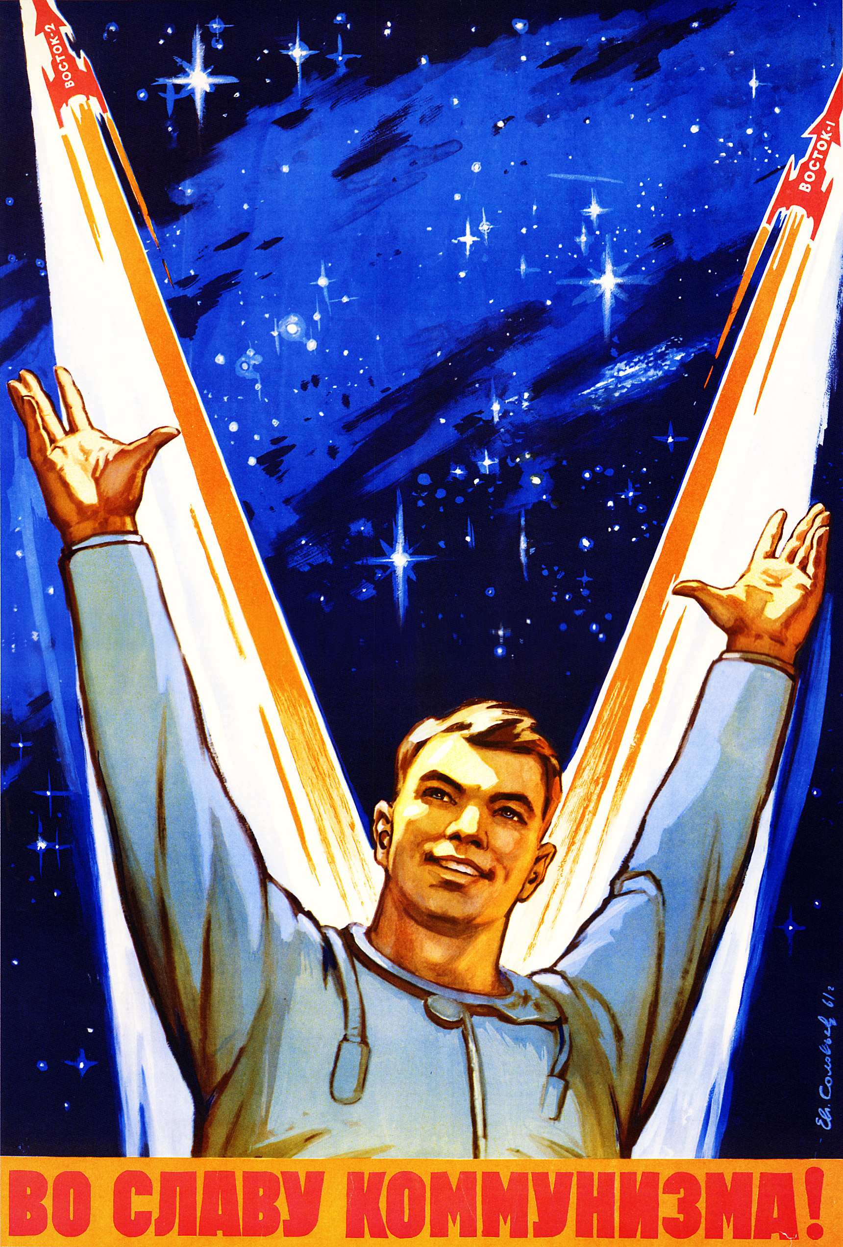 Propaganda posters of soviet space program 1958 1963 part 2