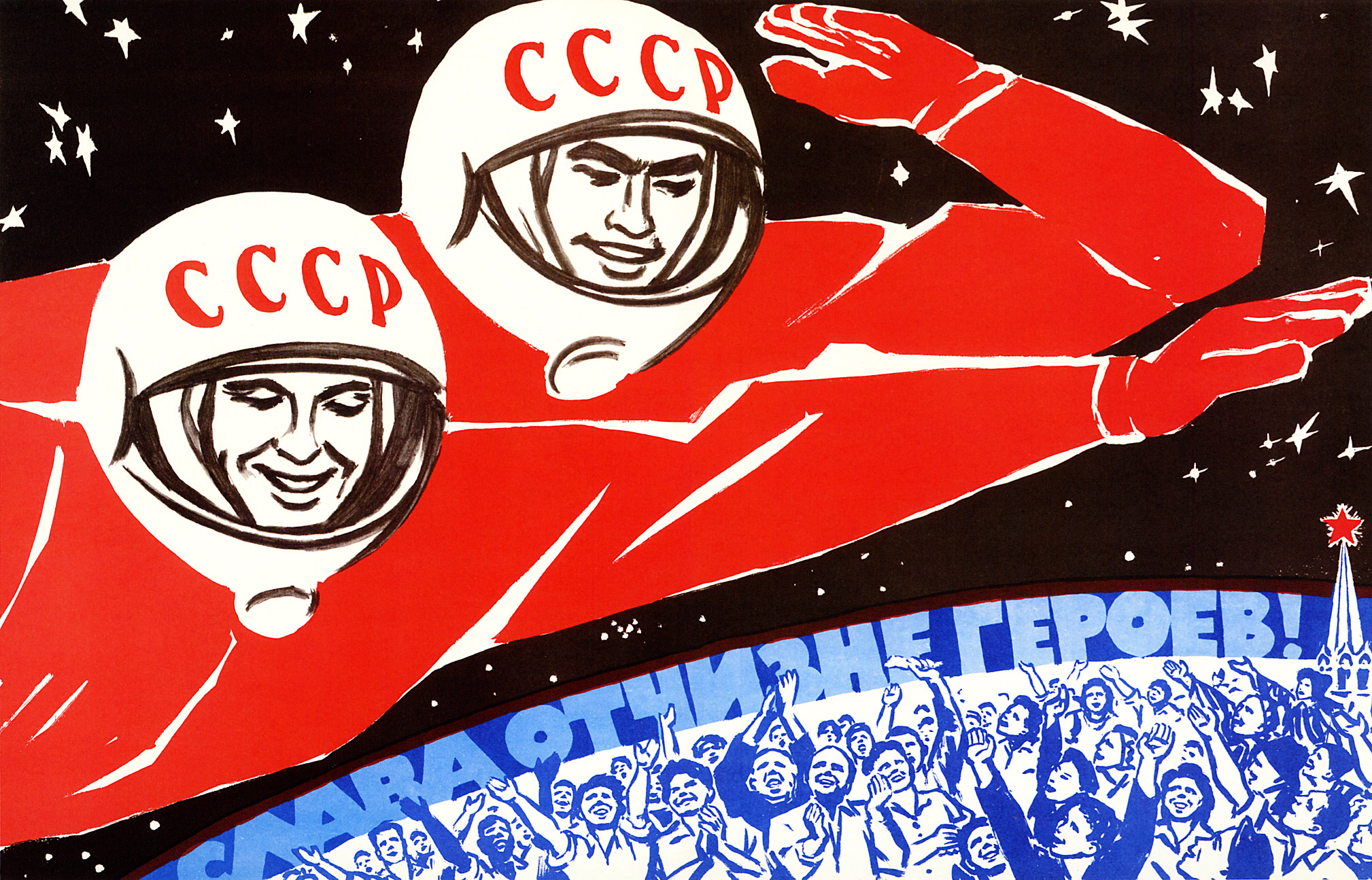 Propaganda posters of Soviet space program part 2 · Russia ...