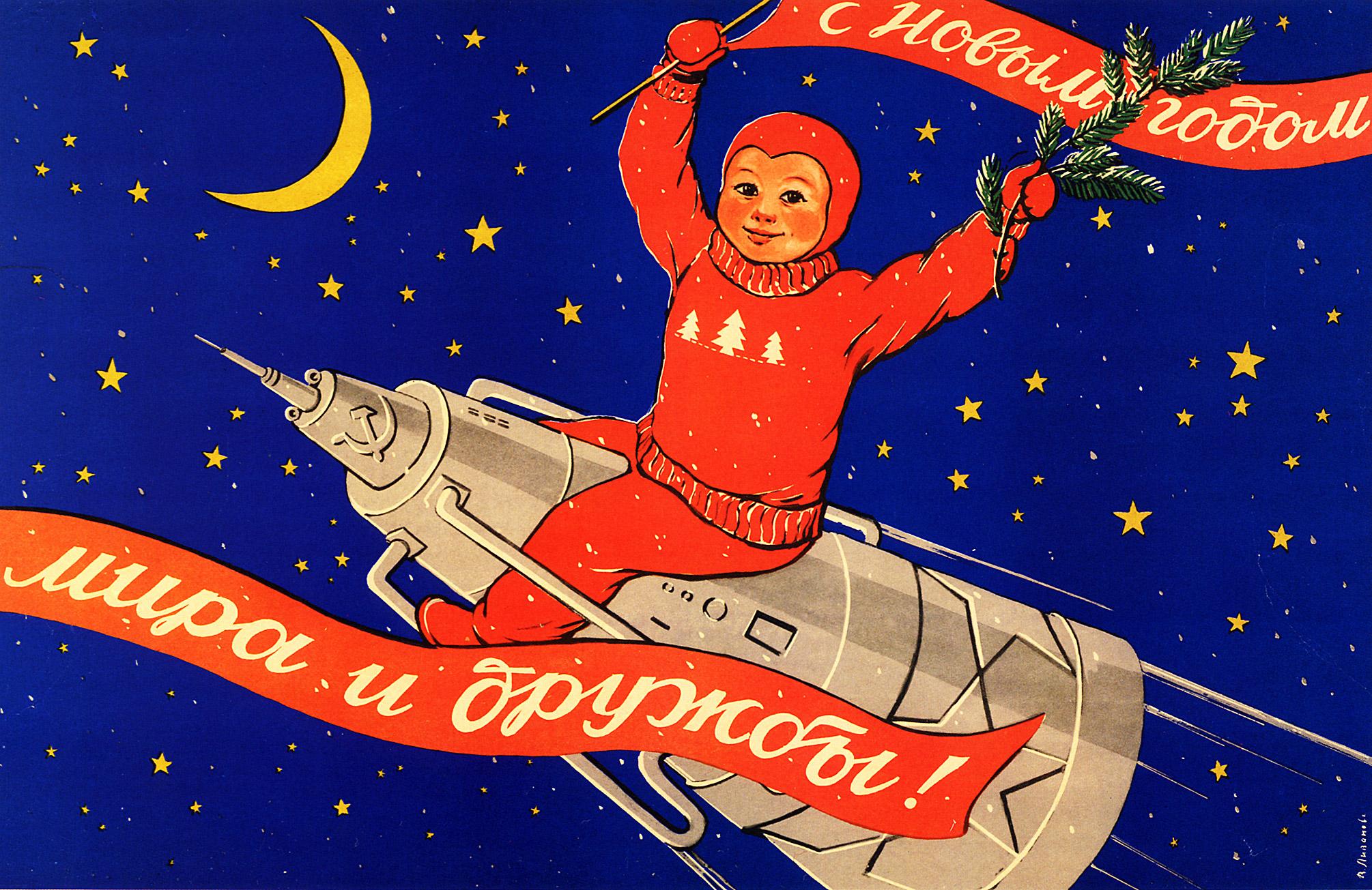 russian space program -#main