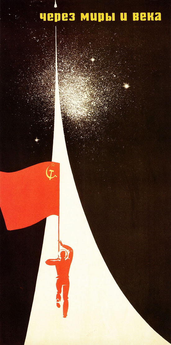 Propaganda posters of Soviet space program (1958-1963)