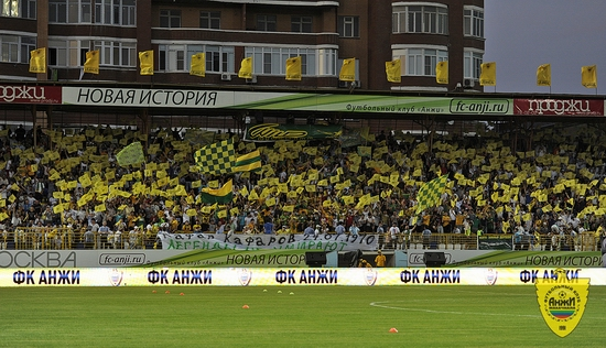 Anzhi Makhachkala football club fans and stadium view