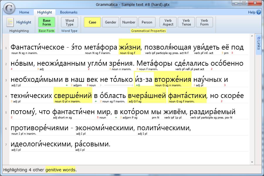 Russian Grammar Encompasses 57