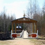 The source of the Volga River