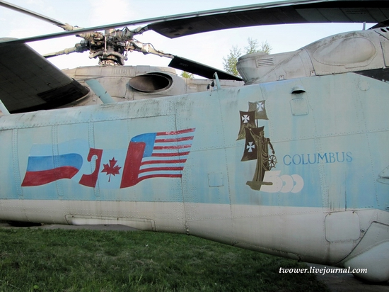 Soviet helicopters museum in Torzhok, Russia - Mi-24B