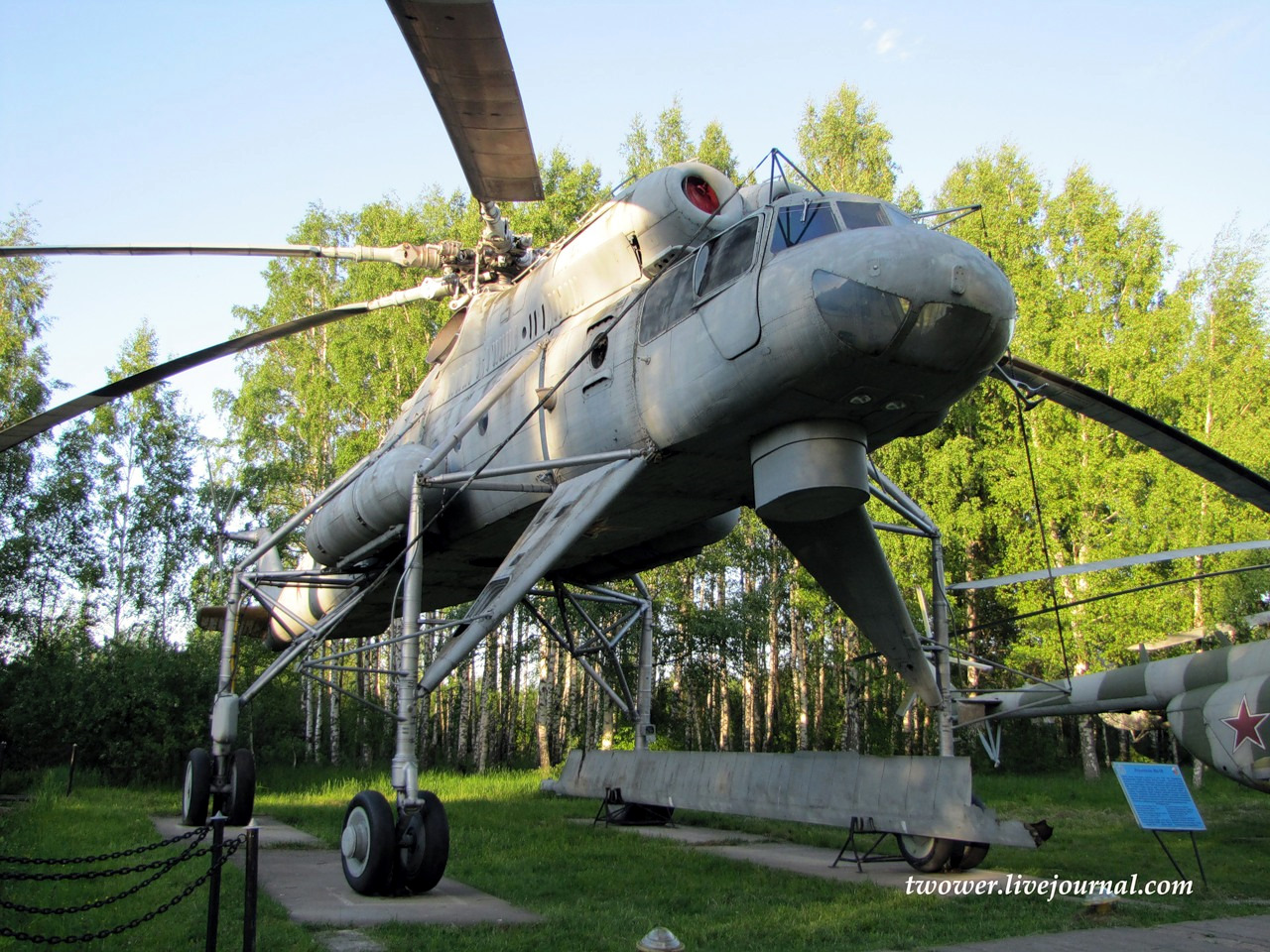 mi 26 helicopter price with The Museum Of Soviet Helicopters In Torzhok on 2001 Roadster For Sale 1098496 together with Pp 009113151939 together with Mil Mi 26 Military Heavy Multi Purpose Helicopter 1 144 Eastern Express 14502 besides Rolls Royce Dawn Mega Full Canadel Panelling For Sale 1185962 in addition 03867.