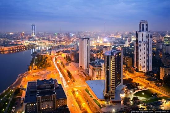 Ekaterinburg city, Russia view 1