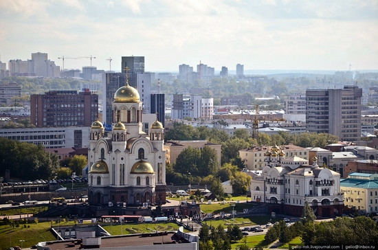 Ekaterinburg city, Russia view 15