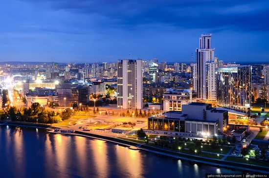 Ekaterinburg city, Russia view 2