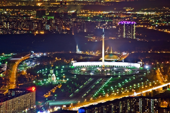 Moscow, Russia tallest building view 11